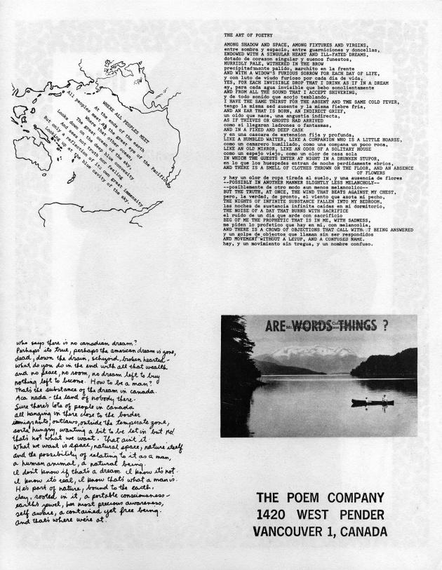Image Bank, 1971