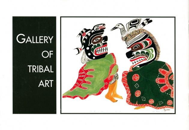Chief Henry Speck, Sea Monster Mask Dance - Ga-gish, 1958-1964